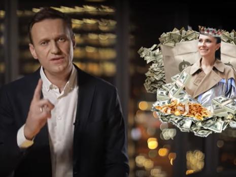 Навальний стверджує, що телеведуча регулярно користується бізнес-джетом Bombardier Global 6000 та 62-метровою яхтою SEA&US