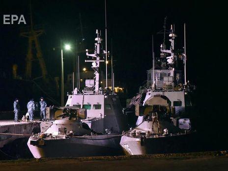 20 ноября корабли прибыли в Очаков