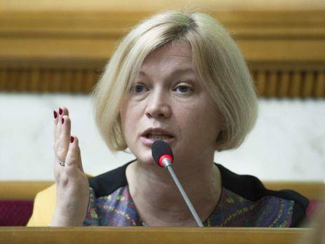 Украина выдвинула главное требование напереговорах вМинске