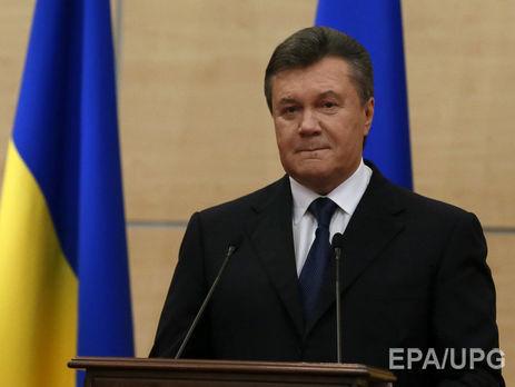 ВРФ зарегистрировали петицию спризывом сделать Януковича главой Волгоградской области