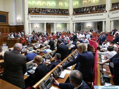 Рада 3 декабря досрочно прекратила депутатские полномочия нардепов в связи с их переходом на другие должности