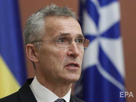 Столтенберг заявил о важности проведения реформ в Украине и Грузии для вступления в НАТО