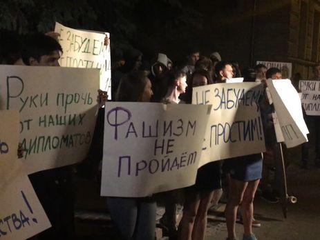 Напосольство Украины: ВКиеве напали напредставительство Россотрудничества, в российской столице