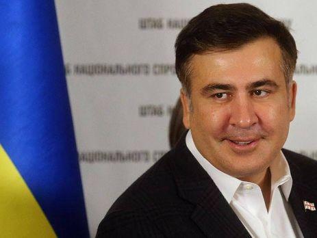 Одесса более подготовлена для проведения Евровидения-2017— Саакашвили