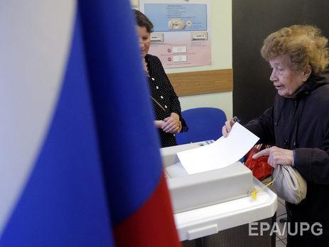 ВУкраинском государстве раскроются 4 избирательных участка для выборов в Государственную думу Российской Федерации