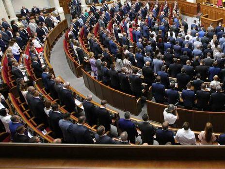 Рада 4 декабря приняла в первом чтении законопроект № 2457