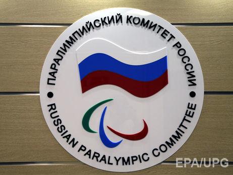 Русских паралимпийцев могут сместить отИгр 2018 года