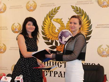 МИД Чехии проверяет информацию оботкрытии «консульства ДНР»