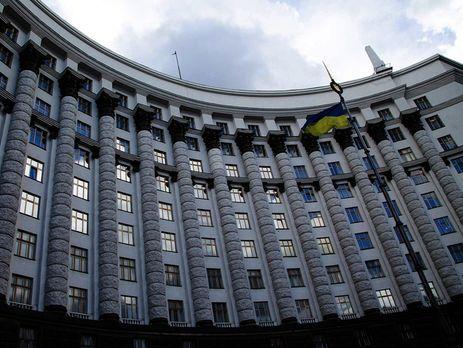 ВКабмине заработала система подачи электронных петиций