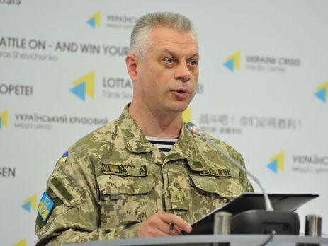Лысенко овторженииРФ: Украина вполной боевой готовности