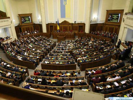Законопроект поддержало 293 парламентария