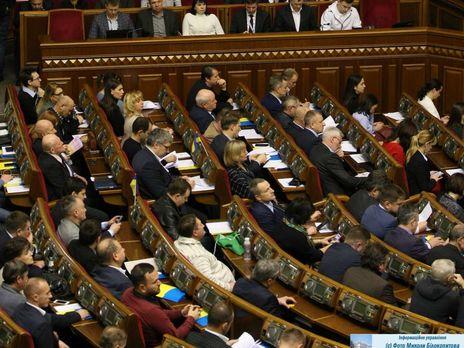 Законопроєкт підтримало 262 парламентарії