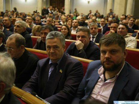 Инициативу поддержало 338 народных депутатов