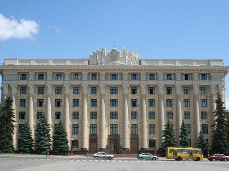 У Харківській облраді з'явилася нова депутатська група