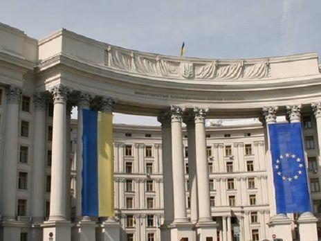 МИД Украины направил правительству предложения о въезде украинцев в Россию по заграничным паспортам