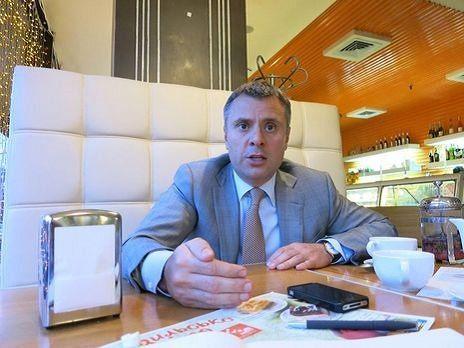 """Вітренко заявив, що """"Газпром"""" зобов'язаний погасити заборгованість перед """"Нафтогазом"""""""