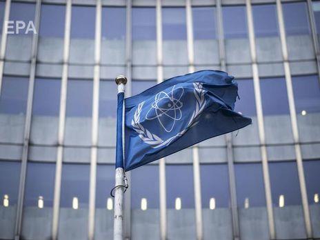 Уголовный суд Гааги обнародовал отчет поиску Украины против РФ