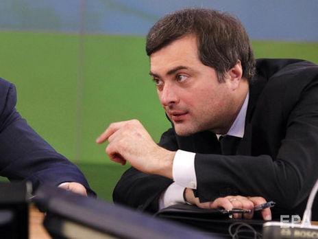 Сурков працює помічником президента Росії з вересня 2013 року