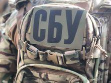 Держали в изоляторе без воды и еды. ФСБ пыталась завербовать двух жителей Луганской области - СБУ