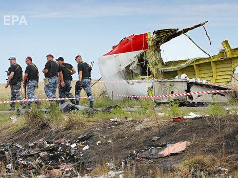 Самолет рейса МН17 сбили летом 2014 года