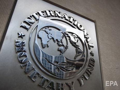 Україна і МВФ домовилися про нову програму співпраці строком на три роки в розмірі приблизно $5,5 млрд