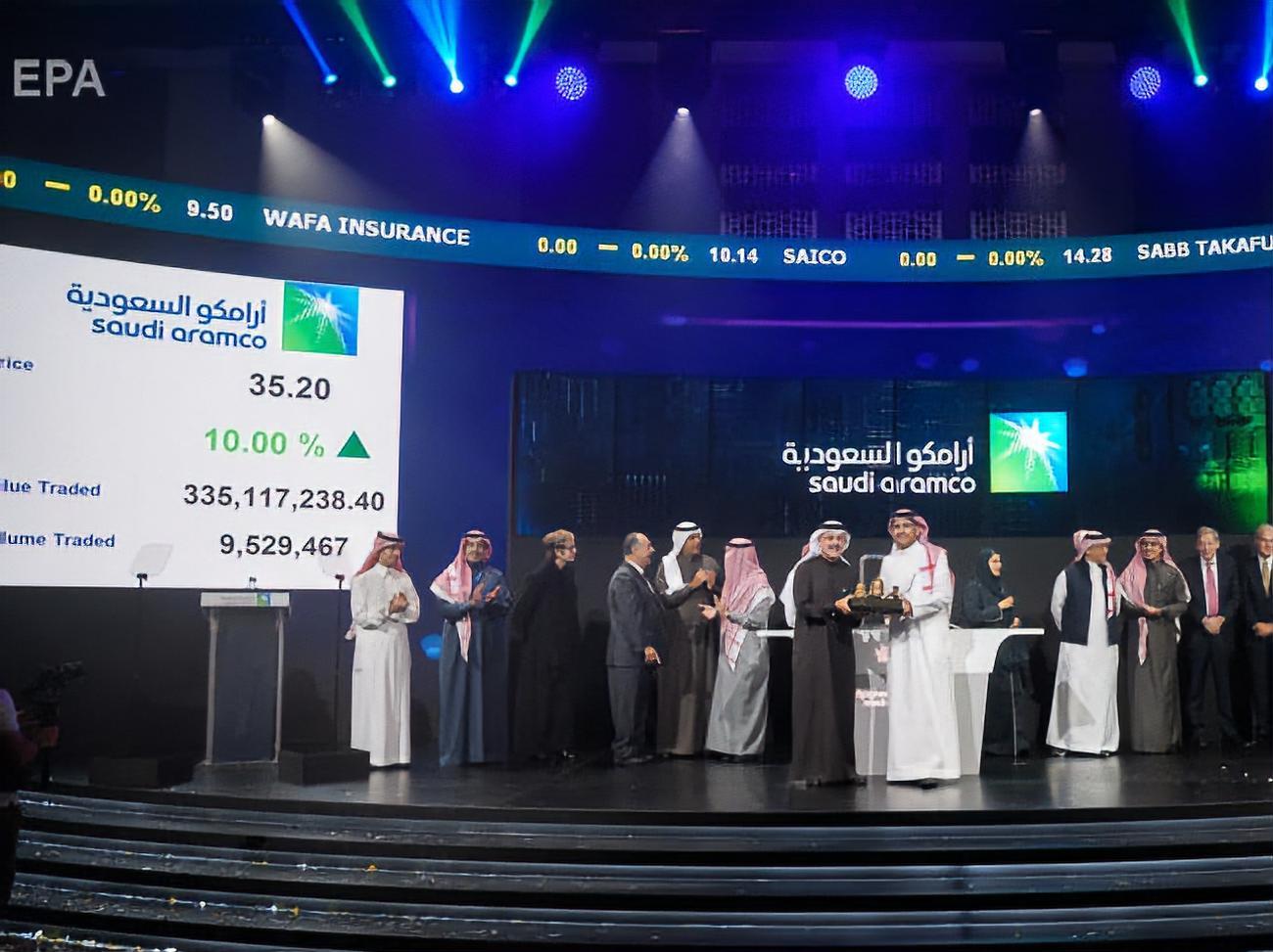 Нафтова компанія Saudi Aramco стала найдорожчою у світі в перший день після виходу на біржу