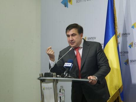 Саакашвили: ОПЗ доведен до«ручки» и каждый месяц приносит миллионные убытки
