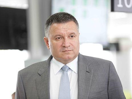 ВСБУ ответили Авакову наупреки относительно «Интера»