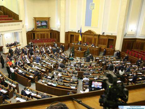 Документ поддержало 270 народных депутатов