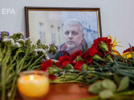 Шеремет погиб 20 июля 2016 года в Киеве в результате подрыва машины