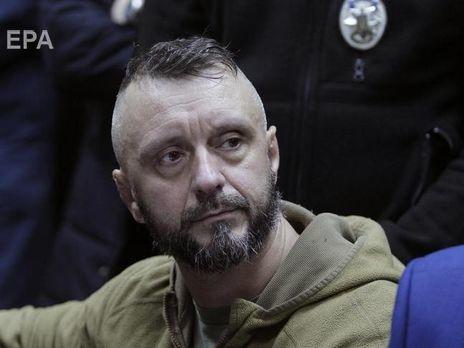 Правоохранители называют Антоненко организатором преступной группы
