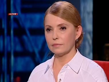 Юлия Тимошенко считает, что Путин рассчитывал на блиц-криг