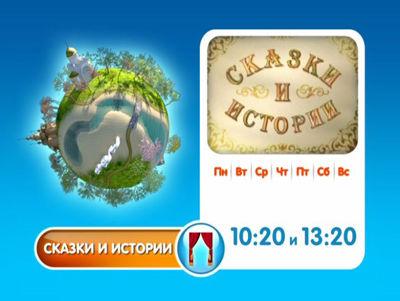 Вгосударстве Украина запретили ретрансляцию еще четырех русских телевизионных каналов