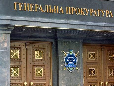 ГПУ: НаКиевщине 2-х служащих прокуратуры словили навымогательстве