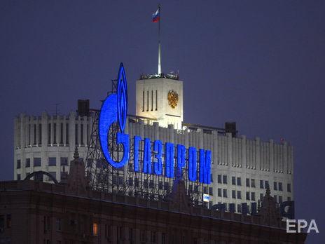 """Новий п'ятирічний контракт на транзит газу """"Газпром"""" і """"Нафтогаз"""" можуть підписати до кінця року"""