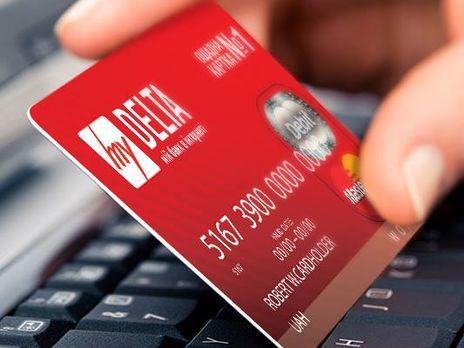 Новости дельта банка кредиты