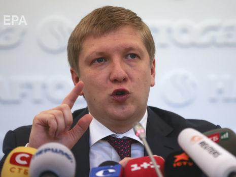 Российская Федерация  иУкраина договорились погазу