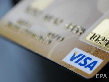 зарплата на карту любого банка закон