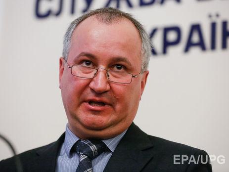Грицак озвучил цену освобождения украинцев изплена «ДНР/ЛНР»