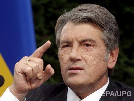 Ющенко: Надо вернуть, чего бы нам это ни стоило, переговорный процесс в будапештский формат