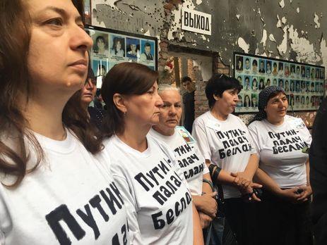 Матерей вБеслане будут судить зафутболки «Путин— палач Беслана»