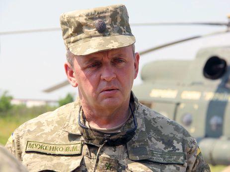 НаДонбассе появится третий военный корпусВС Российской Федерации - Муженко