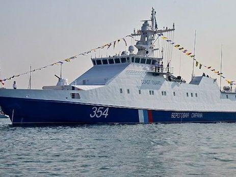 Вблизи острова Джарылгач таможенники обнаружили русский сторожевой корабль
