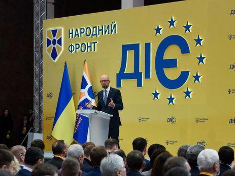 Поставки российского газа прекратились при правительстве Яценюка