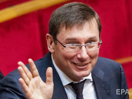 Юрій Луценко: Госдеп заявляет, что я лгу!!! Я ...бал такие результаты