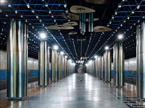 Будівництво метро може затягнутися на роки