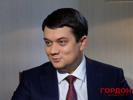 Разумков: Про мене було багато фейків під час виборчої кампанії