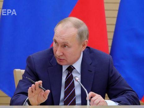 Путин: Мы обязательно создадим центр архивных документов, кино- и фотоматериалов