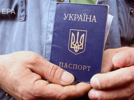 Офіс обмудсмена почав перевірку через витік паспортних та особистих даних шукачів роботи