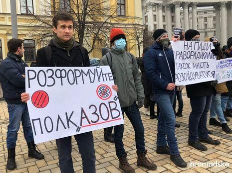 """Один из организаторов митинга держал плакат с лозунгом """"Расформируйте полк """"Азов"""""""